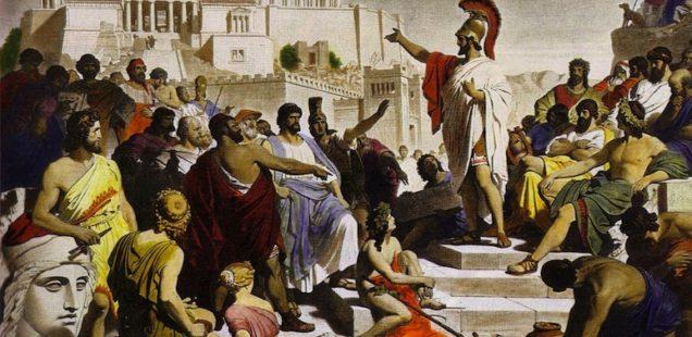 Discurso fúnebre de Pericles, de Philipp Von Foltz
